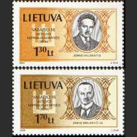 Годовщина провозглашения Литовской Республики. Персоналии