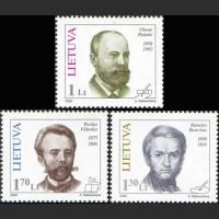 Известные литовцы