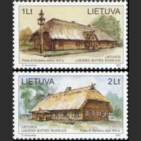 Этнографический музеи под открытым небом. Усадьбы