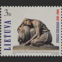 120 лет со дня рождения скульптора Ю. Зикараса