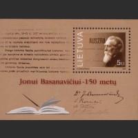 150 лет со дня рождения общественного деятеля Йо́наса Басана́вичюса