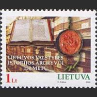 150 лет Государственного исторического архива