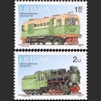 Узкоколейная железная дорога Литвы