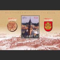 750 лет Клайпеде