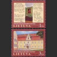 Литературный музей Литвы