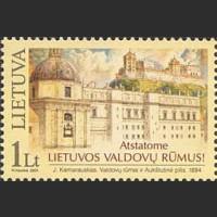 Дворец правителей Литвы