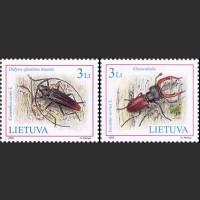 Красная книга Литвы. Жуки