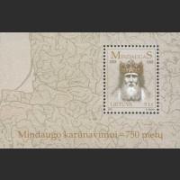 750 лет со дня коронации Миндовга