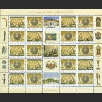 150 лет Национальному музею Литвы