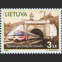 Железнодорожный тоннель в Каунасе