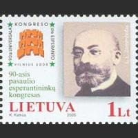 Всемирный конгресс эсперанто