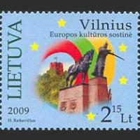 Вильнюс - культурная столица Европы
