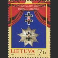 Высший орден Литвы