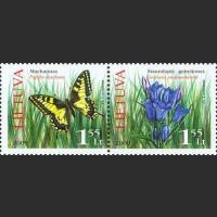 Исчезающие растения и животные Литвы