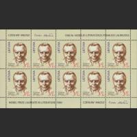 100  лет со дня рождения Нобелевского лауреата Ч. Милоша