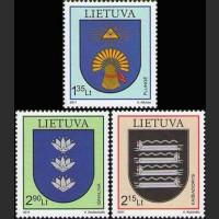 Гербы городов Литвы