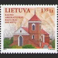 Собор Святого Петра и Павла в Каунасе