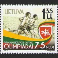 75 лет национальным Олимпийским играм