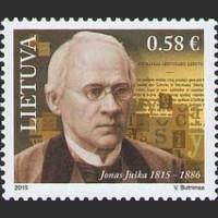 200 лет со дня рождения литовского лингвиста Йонаса Юшки.