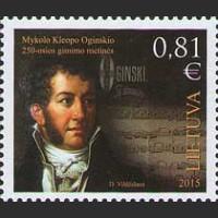 250 лет со дня рождения композитора и политического деятеля М. Огинского