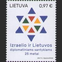 25 лет дипломатическим отношениям между Литвой и Израилем