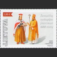 600 лет создания Жемайтской (Мядининкай) епархии