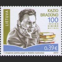 100 лет со дня рождения поэта Казиса Брадунаса