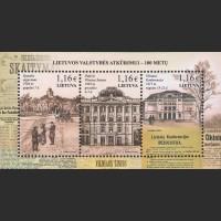 100 лет назависимости Литвы