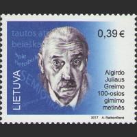 100 лет со дня рождения литовского и французского лингвиста, фольклориста и литературоведа Альгирда́са Жюлье́на Гре́ймаса