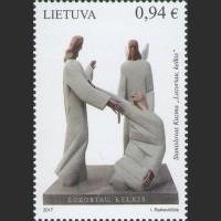 Современное искусство Литвы