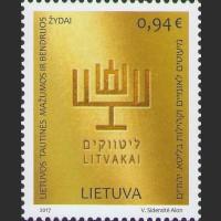 Этнические меньшинства в Литве. Евреи