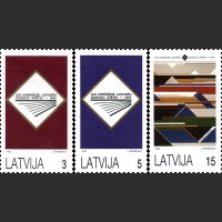 XXI латвийский праздник песни
