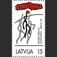 """Соревнования по уличному баскетболу """"Стритбол-94"""""""