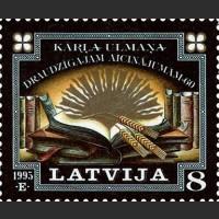 Юбилей дружественного призыва латвийского Президента к балтийским народам