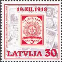 70 лет первой латвийской марке