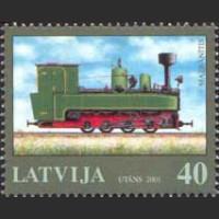 Узкоколейная железная дорога Латвии