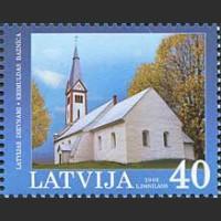 Кримулдская церковь