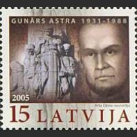 Политический деятель Г. Астра