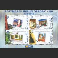 50 лет маркам Европа
