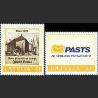 Персональные марки