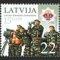Волонтерский корпус Латвии
