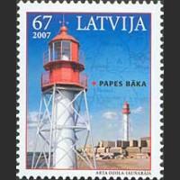 Папесский маяк