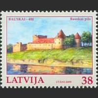 400 лет г. Бауска