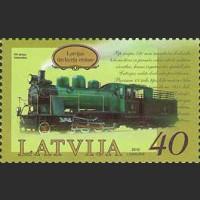 История Латвийской железной дороги
