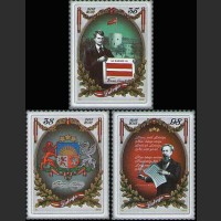 100 лет Латвийской Республике