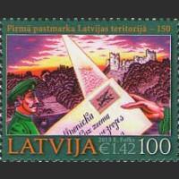 150 лет первой почтовой марке Латвии