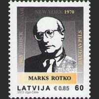 110 лет со дня рождения художника М. Рутко