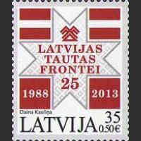 25-летие Народного фронта Латвии