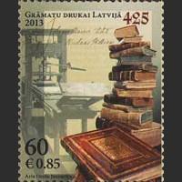 425 лет книгопечатанию в Латвии