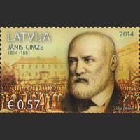 200 лет со дня рождения композитора Яниса Цимзе